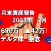 210731 アイキャッチ